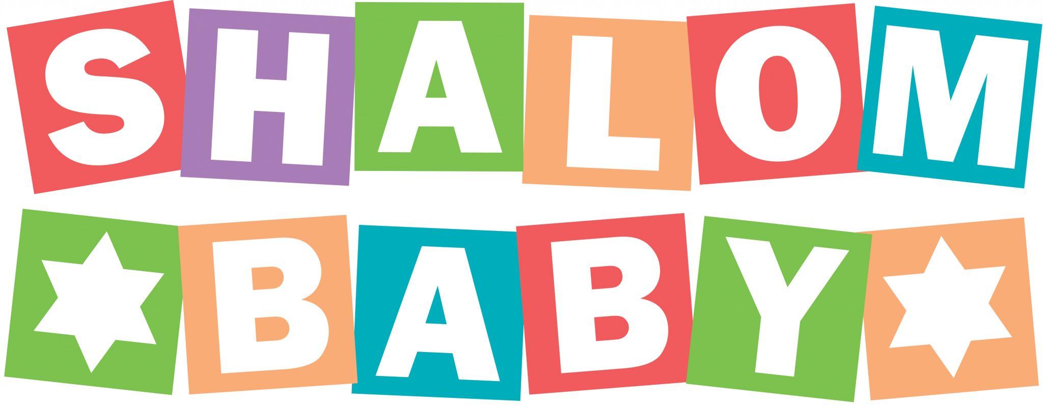 Shalom Baby program logo